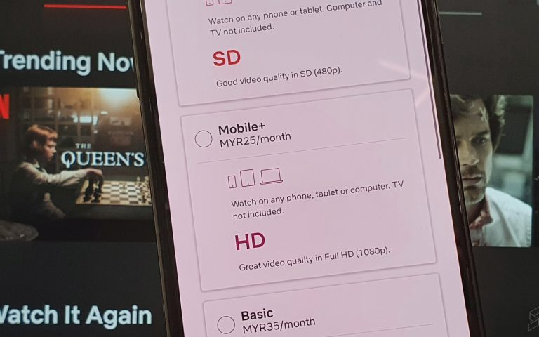 netflix Mobile+ signup screen